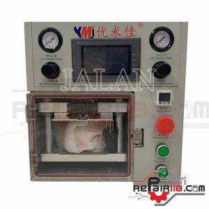 دستگاه مینی لمینیتور new mini laminator