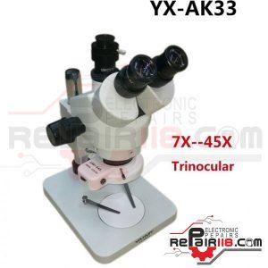 Yaxun YX- AK 33